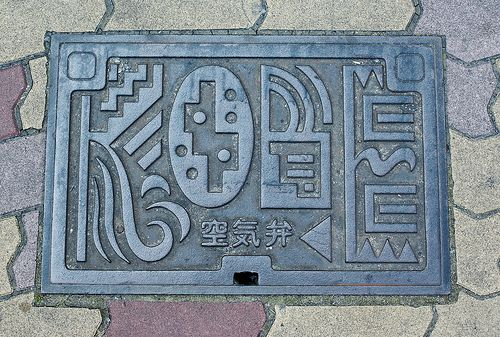 Kobe, Japan manhole cover, photograph by Janne Moren. Manhole Cover Designs: Urban Industrial Artworks under Our Feet