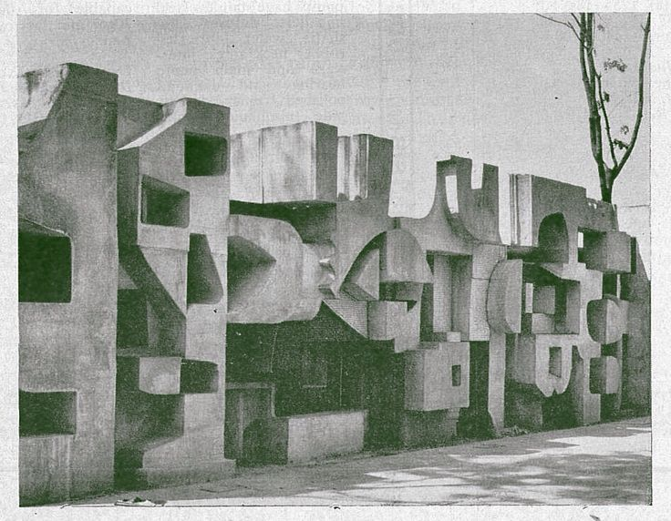Brutalist concrete screen wall designed by Antony Hollaway in 1966 - Kensington, London. #London #AntonyHollaway #brutalism #architecture via Bluecote Tumblr