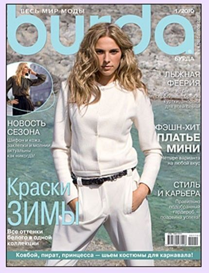 Of Russian Language January 39