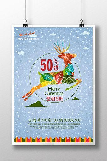 christmas deer christmas 50 off pikbest templates poster design