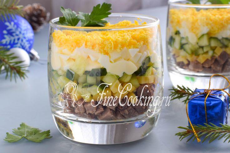 Салат-коктейль с языком - рецепт с фото