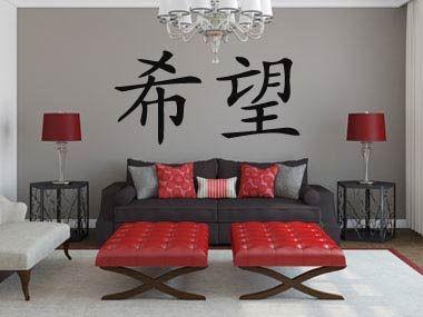Hope  Chinese