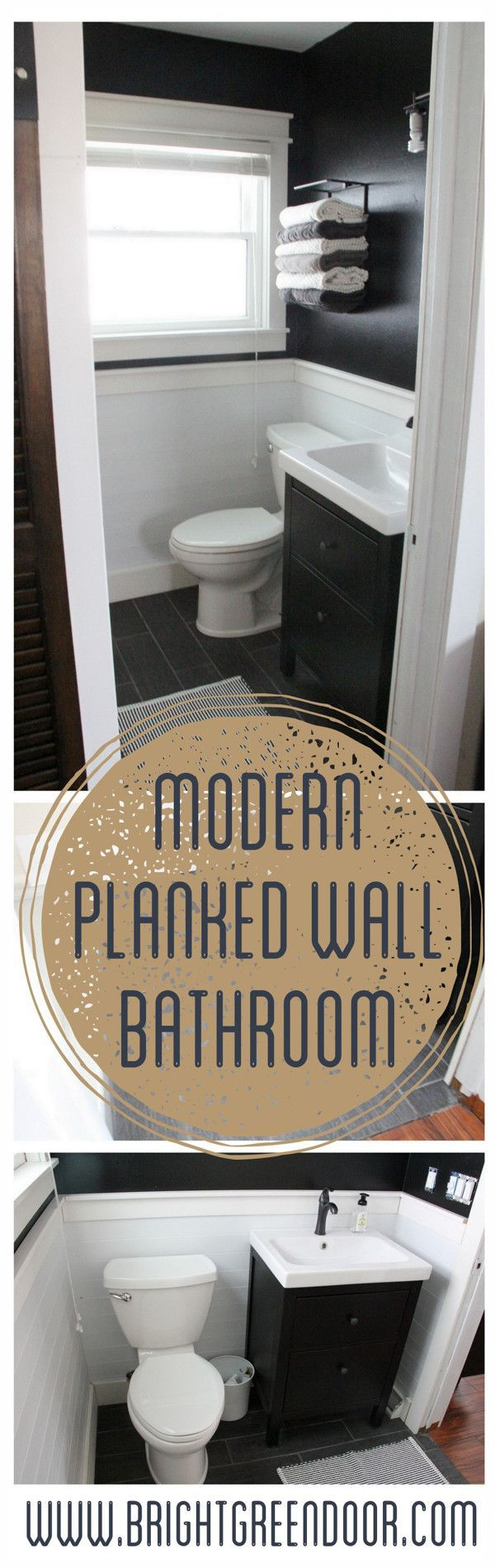 Black and Planked Modern Bathroom Walls www.BrightGreenDoor.com