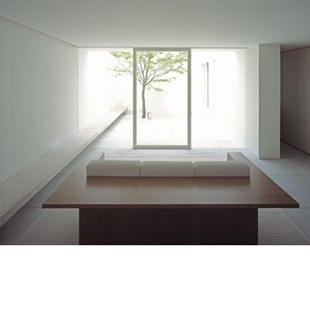 John Pawson, Tetsuka House