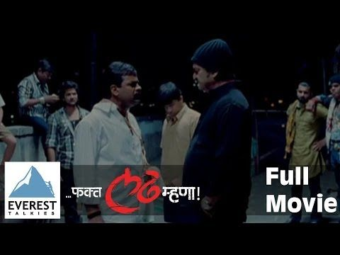 Fakta Ladh Mhana फक्त लढ म्हणा - Latest Full Marathi Movie 2016 | Mahesh Manjrekar | Bharat Jadhav - (More info on: http://LIFEWAYSVILLAGE.COM/movie/fakta-ladh-mhana-%e0%a4%ab%e0%a4%95%e0%a5%8d%e0%a4%a4-%e0%a4%b2%e0%a4%a2-%e0%a4%ae%e0%a5%8d%e0%a4%b9%e0%a4%a3%e0%a4%be-latest-full-marathi-movie-2016-mahesh-manjrekar-bharat-jadhav/)