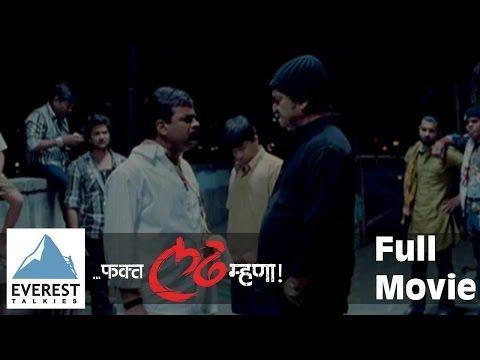 Fakta Ladh Mhana फक्त लढ म्हणा - Latest Full Marathi Movie 2016 | Mahesh Manjrekar | Bharat Jadhav - (More info on: http://LIFEWAYSVILLAGE.COM/movie/fakta-ladh-mhana-%e0%a4%ab%e0%a4%95%e0%a5%8d%e0%a4%a4-%e0%a4%b2%e0%a4%a2-%e0%a4%ae%e0%a5%8d%e0%a4%b9%e0%a4%a3%e0%a4%be-latest-full-marathi-movie-2016-mahesh-manjrekar-bharat-jadhav/)