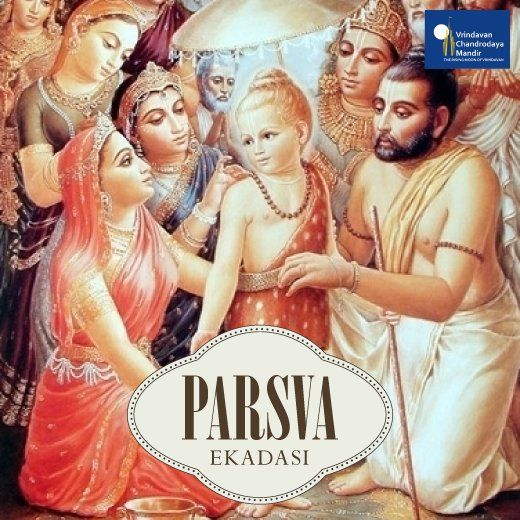By observing vrat on Parsva Ekadasi/Vamana Ekadasi, the observer will be granted forgiveness for all committed sins.