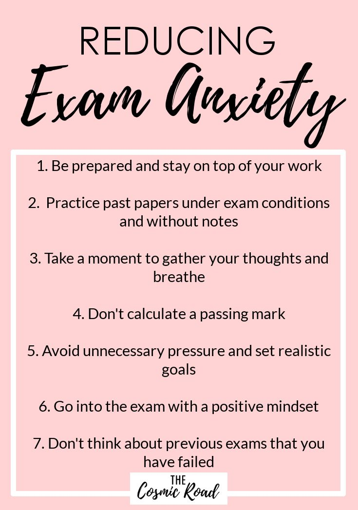 Getting stressed happens. Follow these tips to help reduce anxiety for exams and school
