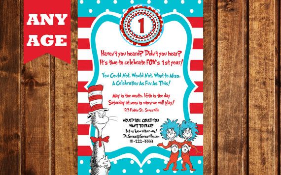 Dr. Seuss Invitation Cat in the Hat by LittleGermanBoutique