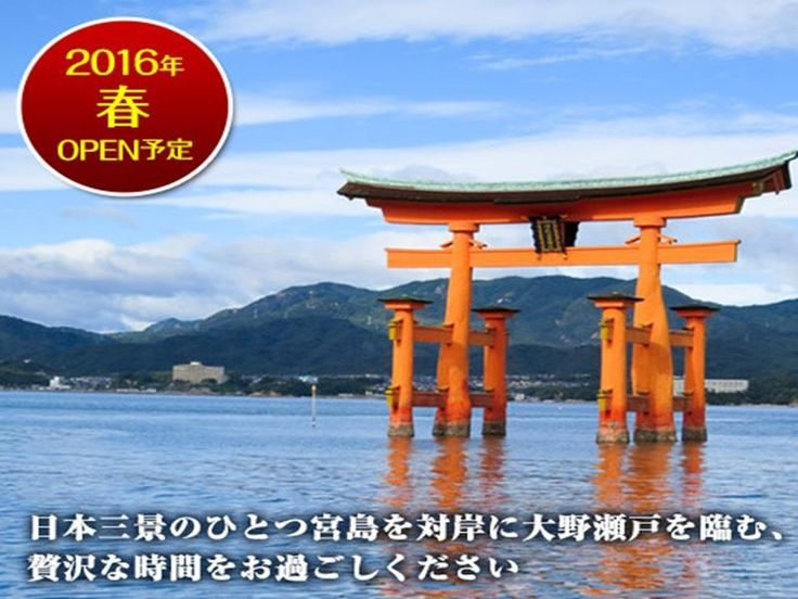 Hiroshima Livemax Resort Aki Miyahama Onsen Japan, Asia The 1-star Livemax Resort Aki Miyahama Onsen offers comfort and convenience whether you're on business or holiday in Hiroshima. The property features a wide range of facilities to make your stay a pleasant experience. Free Wi-Fi in all rooms, 24-hour security, daily housekeeping, laundromat, 24-hour front desk are on the list of things guests can enjoy. Guestrooms are designed to provide an optimal level of comfort with w...