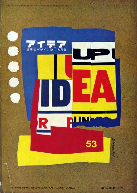Ivan Chermayeff – Idea, 1962