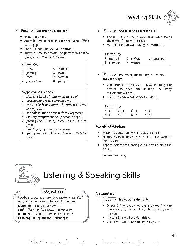 Гдз веселова английский язык 7 класс в формате гиа