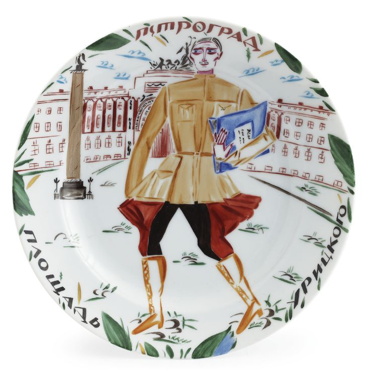 Soviet Propaganda Porcelain Plate: The Commissar, The State Porcelain Factory, Petrograd, 1921