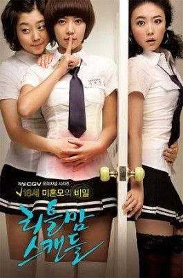 Little Mom Scandal-Hwang Jung Eum. This was so unusual for a Korean drama! Risque, even!