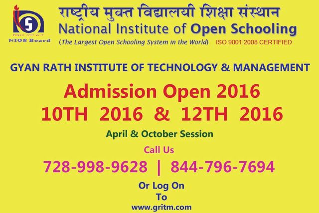 NIOS Admission 2016: NIOS Oct 2016 10th 12th Admission April