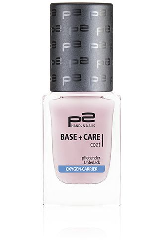 p2 cosmetics Base   Care Coat