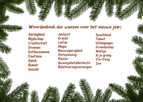 Tweede inzending voor de kerstkaarten teksten wedstrijd 2012 van Valerie Thirifays