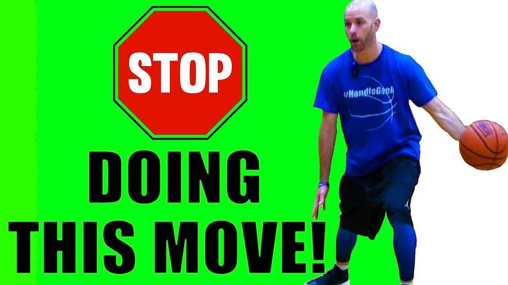 How NOT To Crossover! STOP Doing This Basketball Move