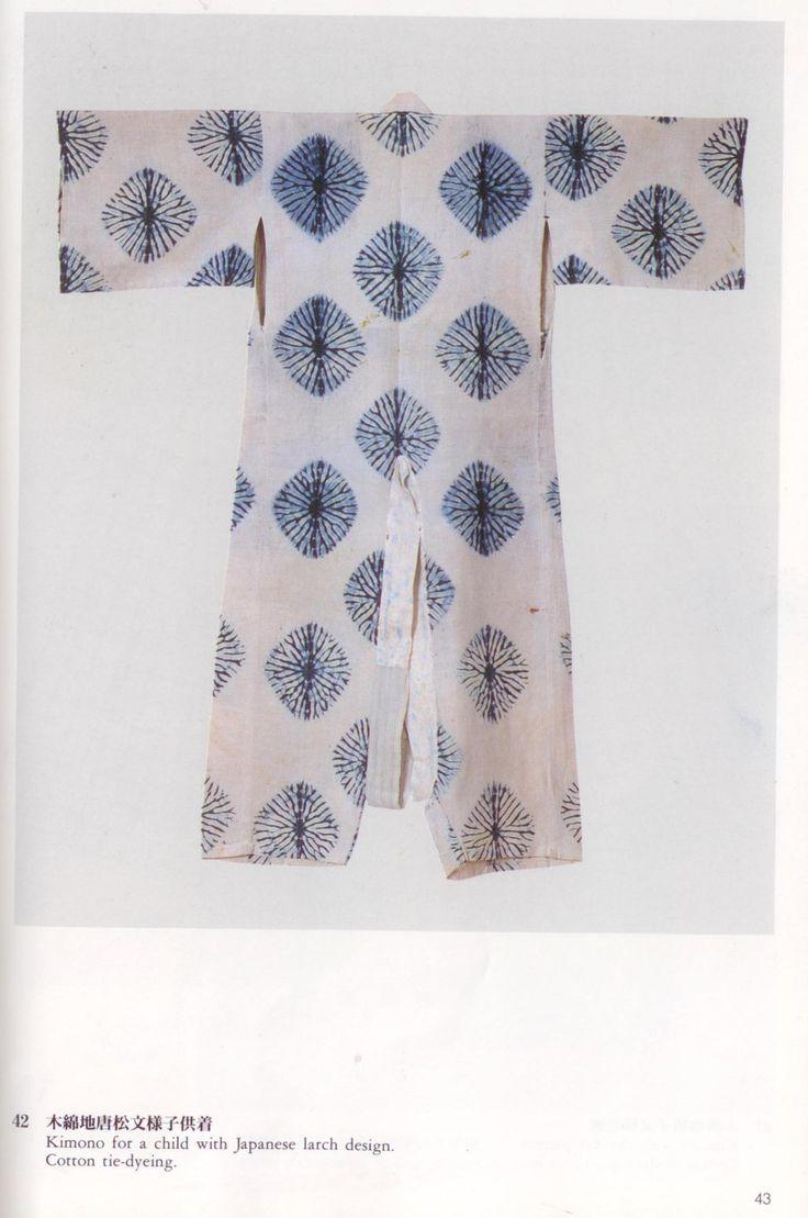 Kimono. Shibori.  Elegant!
