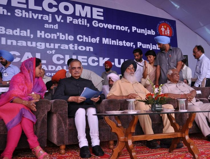 Punjab Gov. Mr Shivraj V Patil inaugurates Mega Health Camp