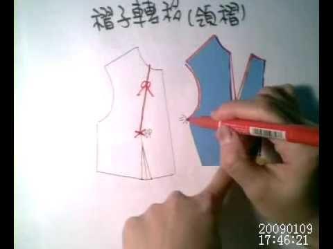 折子轉移+紙版修正part2