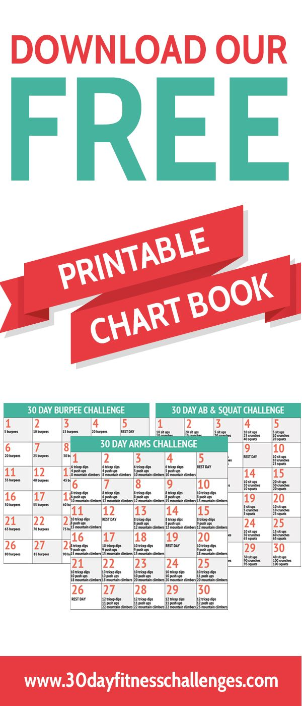 Download our free printable 30 day fitness challenge chart booklet, where you can print off each challenge chart for yourself. #squatchallenge #abchallenge #plankchallenge #30daysquatchallenge #30dayabchallenge #30dayplankchallenge