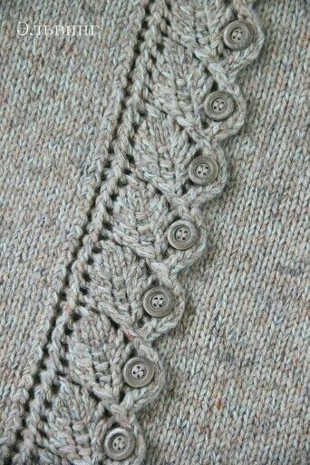 pretty leaf edging used as button holes sweater detail knitting (image only - no pattern)