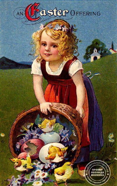 Иностранная пасхальная открытка