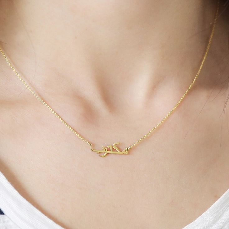 Tiny Gold Arabic Name Necklace,Sterling Silver Arabic Necklace,Arabic Necklace,Personalized Arabic Name Necklace,Custom Arabic Name Necklace by HANDMADESILVERWORKS on Etsy https://www.etsy.com/listing/285945761/tiny-gold-arabic-name-necklacesterling