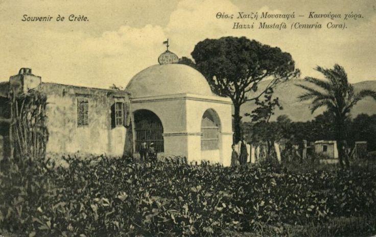 greece, CRETE CANDIE, Hazzi Mustafa Cenuria Cora (1910s) www.ebay.com