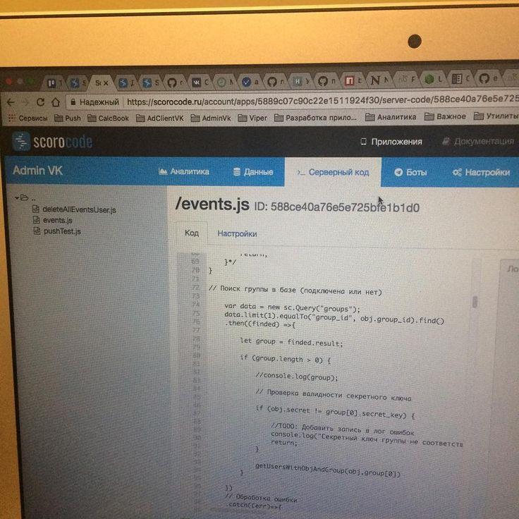 Делаю новый сервер для моего приложения Админ.ВК а то старый уже не выдерживает нагрузок :) На сегодня приложением пользуются более тысячи человек в день подключено к серверу более 1500 групп для получения мгновенных уведомлений о событиях в них. Вот сижу изучаю новые для себя технологии чтобы сервер запилить: nginxmongoDBnodeJS... #mongodb #scorocode #nodejs #админвк #сервер #вк #вконтакте #админ #ios