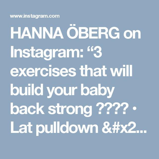 "HANNA ÖBERG on Instagram: ""3 exercises that will build your baby back strong 💪🏼👸🏻 • Lat pulldown / One arm pulldown 3set x 10/10reps • Pull-ups 3set x max reps • One…"""