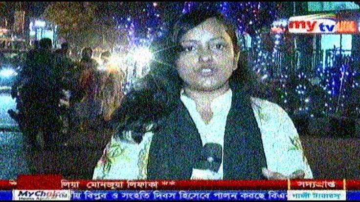 (Noon News) Latest Bangladesh Live News 7 November 2017 Prime Bangla TV News Online Bangla News BD