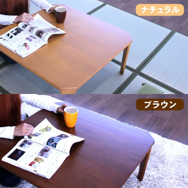 数量限定 座卓 ちゃぶ台 テーブル センターテーブル  リビングテーブル 折脚 折りたたみ 木製 幅75cm 正方形 シンプル モダン 完成品