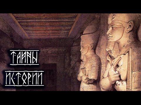 Загадки древнего Египта. Странные свойства пирамид.  Новейшие исследования.