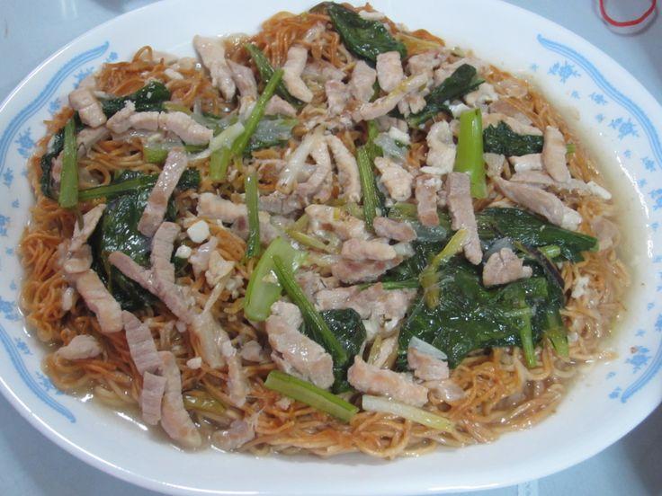 Crispy fried noodle