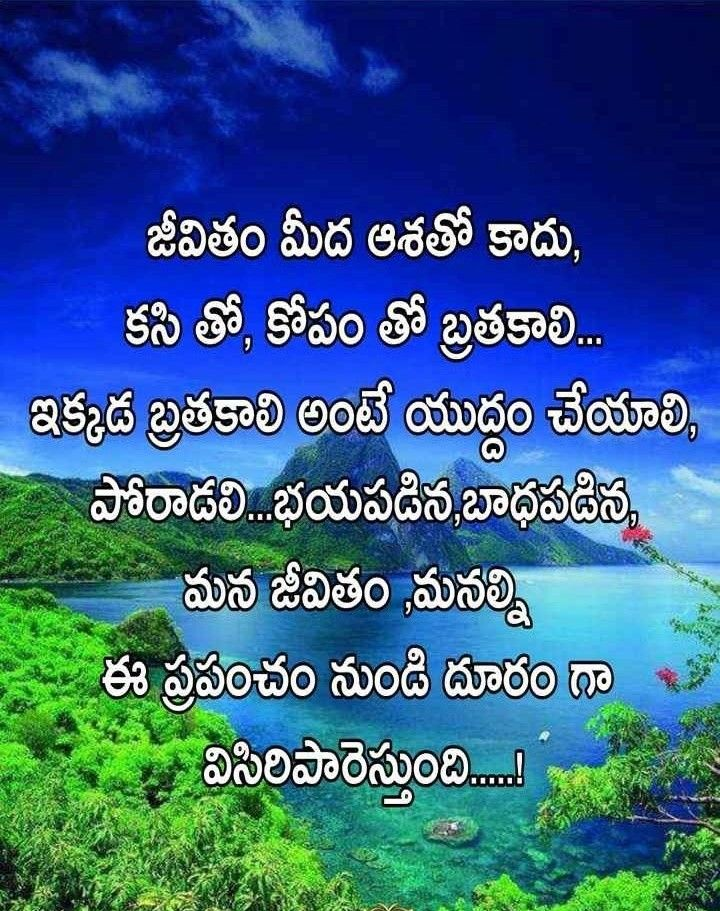 pin by murali on కోట్స్ life lesson quotes mindfulness