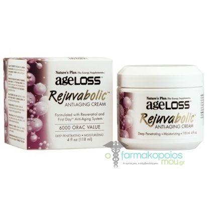 AgeLoss Rejuvabolic Anti Aging Cream      Η κρέμαAgeLoss Rejuvabolic Anti Aging Cream (6000 ORAC) στοχεύει στις ελεύθερες ρίζες που επιταγχύνουν τη γήρανση .    Διαθέτει αντιγηραντική δράση ρεσβερα...