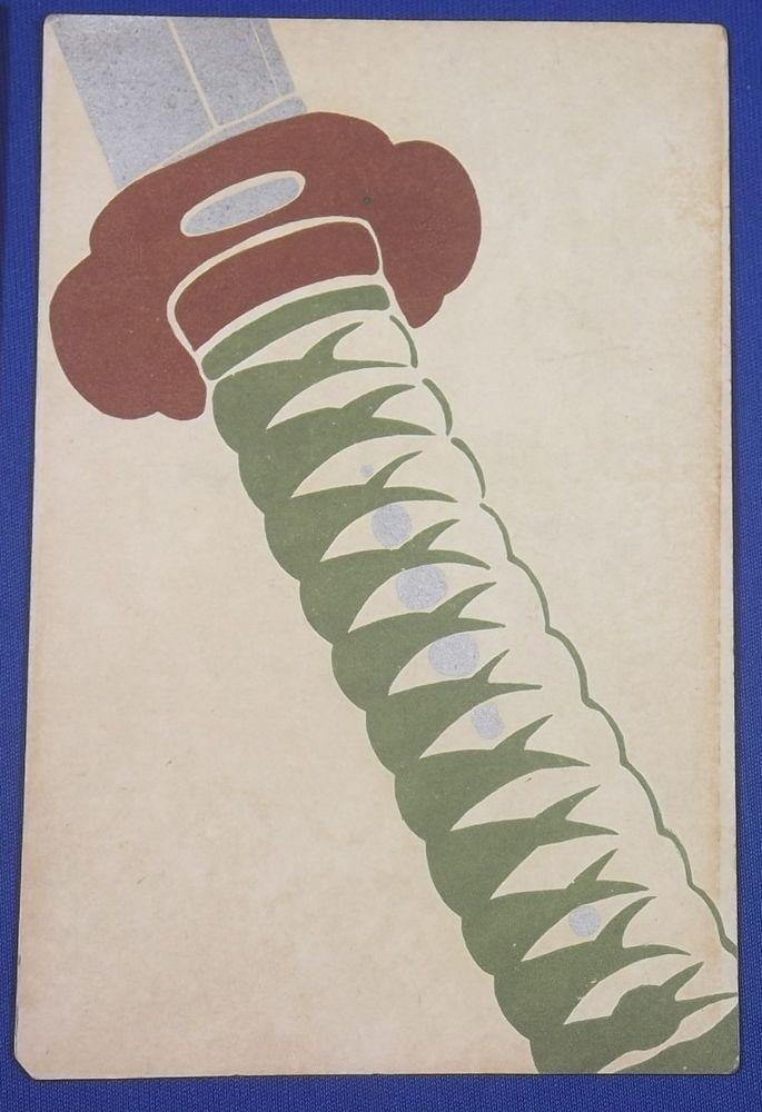 1910's Japanese Postcard : Art of Samurai Sword katana / vintage antique old art card / Japanese history historic paper material Japan