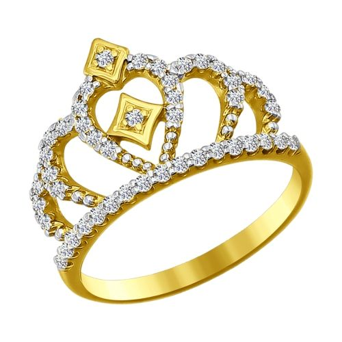 Yellow gold cubic zirconia ring