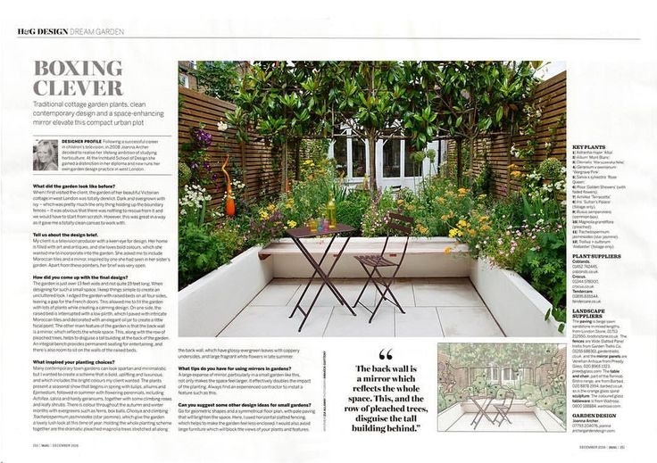 """30 Likes, 8 Comments - Joanna Archer Garden Design (@joannaarchergardendesign) on Instagram: """"Our small courtyard design is featured in Homes&Gardens December 2016 issue. Fabulous pleached…"""""""