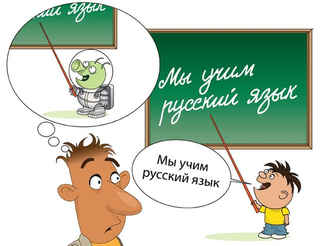 Needs Of Learning Russian