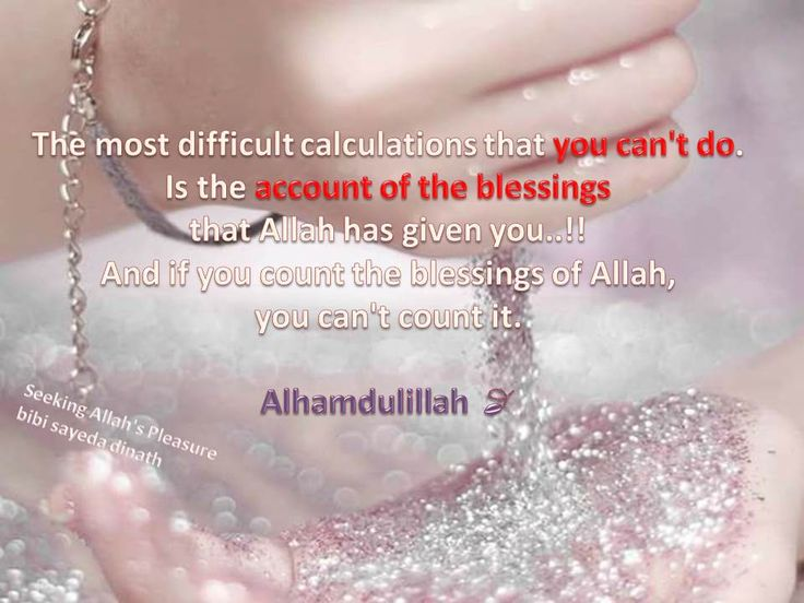The most difficult calculations that you can't do Is the account of the blessings  that Allah has given you..!! And if you count the blessings of Allah,  you can't count it.  Alhamdulillah  🍃