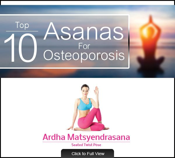 Top 10 Yoga Asanas For Treating Osteoporosis