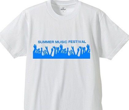 【画像】今年の夏フェス、何着てく? ″フェス気分″を盛り上げるTシャツデザイン募集中