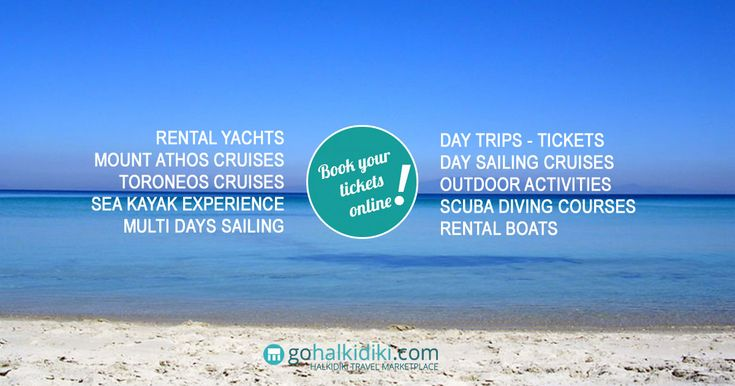 Things to do Halkidiki !!! Everything you can do in Halkidiki Greece in one place !!!