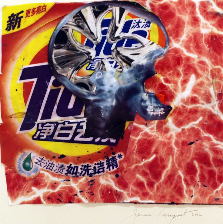 """""""Source for the chinese tide and DNA"""", 2012 de James ROSENQUIST - Courtesy…"""