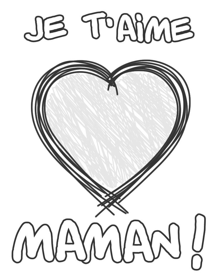 Coloriage Coeur Maman Je Taime.Fresh Coloriage De Maman Je T Aime Frais Coloriage De Maman