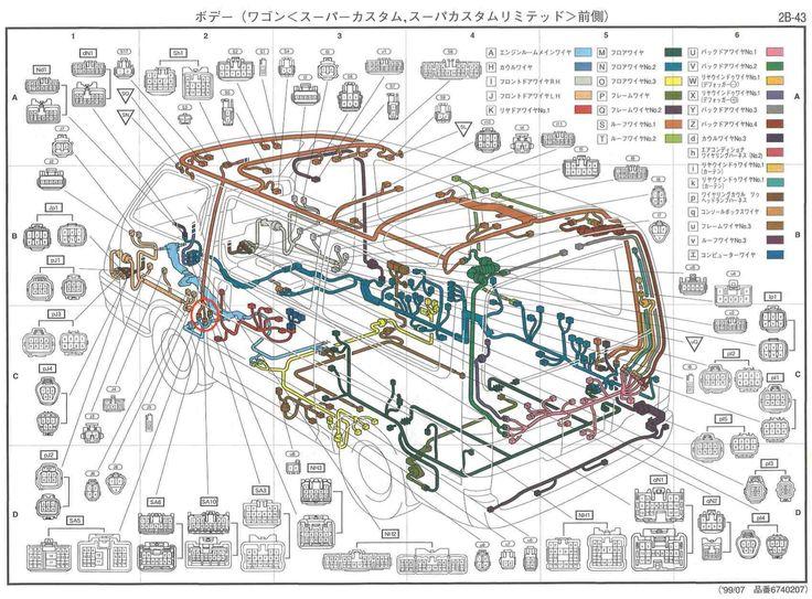 トヨタ ハイエースワゴンのハイエース マップランプ修理に関するstar Of Roadの整備手帳です 自動車情報は日本最大級の自動車sns みんカラ へ ハイエース ハイエース ワゴン トヨタハイエース