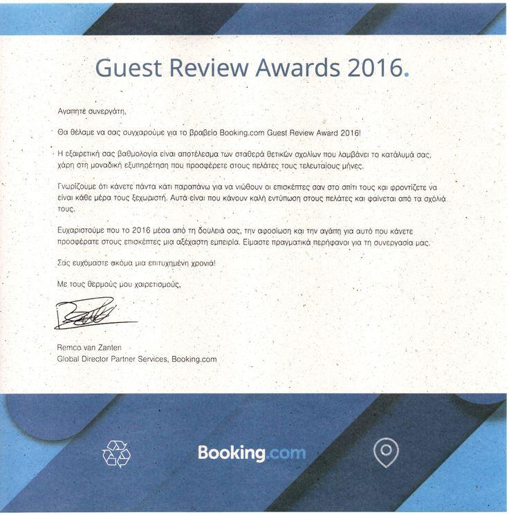 Η συγχαρητήρια επιστολή που μας εστάλει στο Hotel Rodovoli από την Booking.com υπογεγραμμένη από τον κο Remco van Zanten (Global Director Partner Services) της Booking.com, για το βραβείο Guest Review Awards 2016.